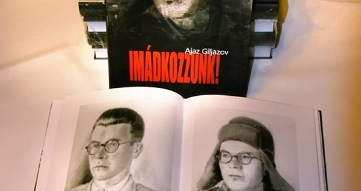Презентация книги Аяза Гилязова