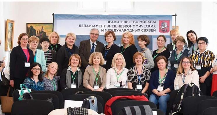 Regionális konferencia Ljubljanában