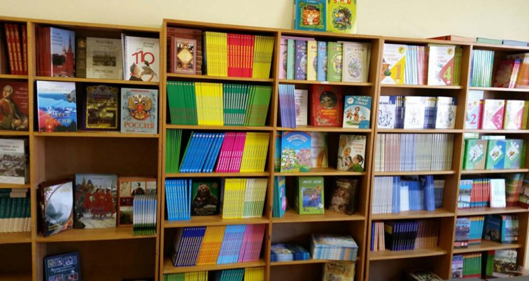 Открытие школьной библиотеки