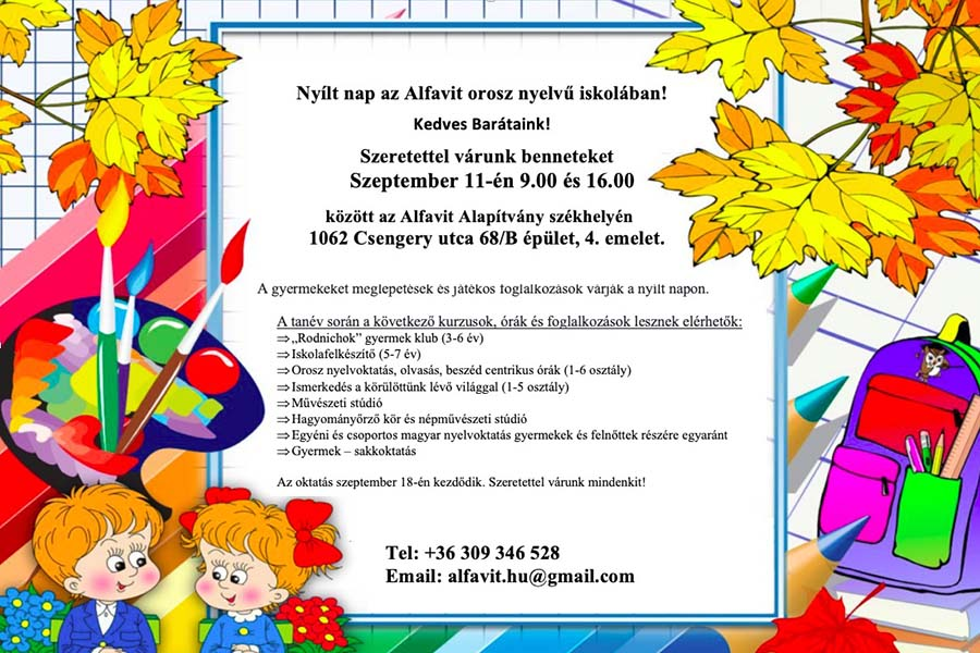 Nyílt nap az Alfavit orosz nyelvű iskolában!